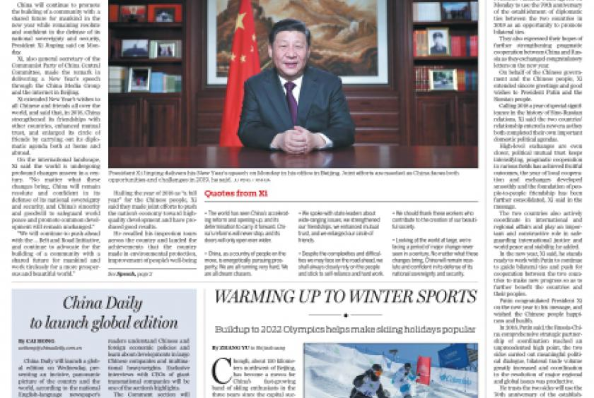 China Daily to launch global edition - China Daily ...